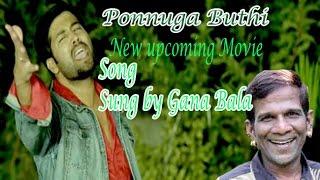 Ponnuga Buthi   Ganabala New Song 2016   Win   Official Video Song