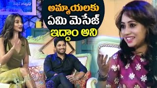 Allu Arjun and Pooja Hegde Interview | Allu Arjun About Dj Duvvada Jagannadham