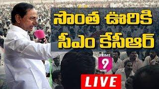 CM KCR Visits to Chintamadaka in Siddipeta | Telangana | Prime9 News
