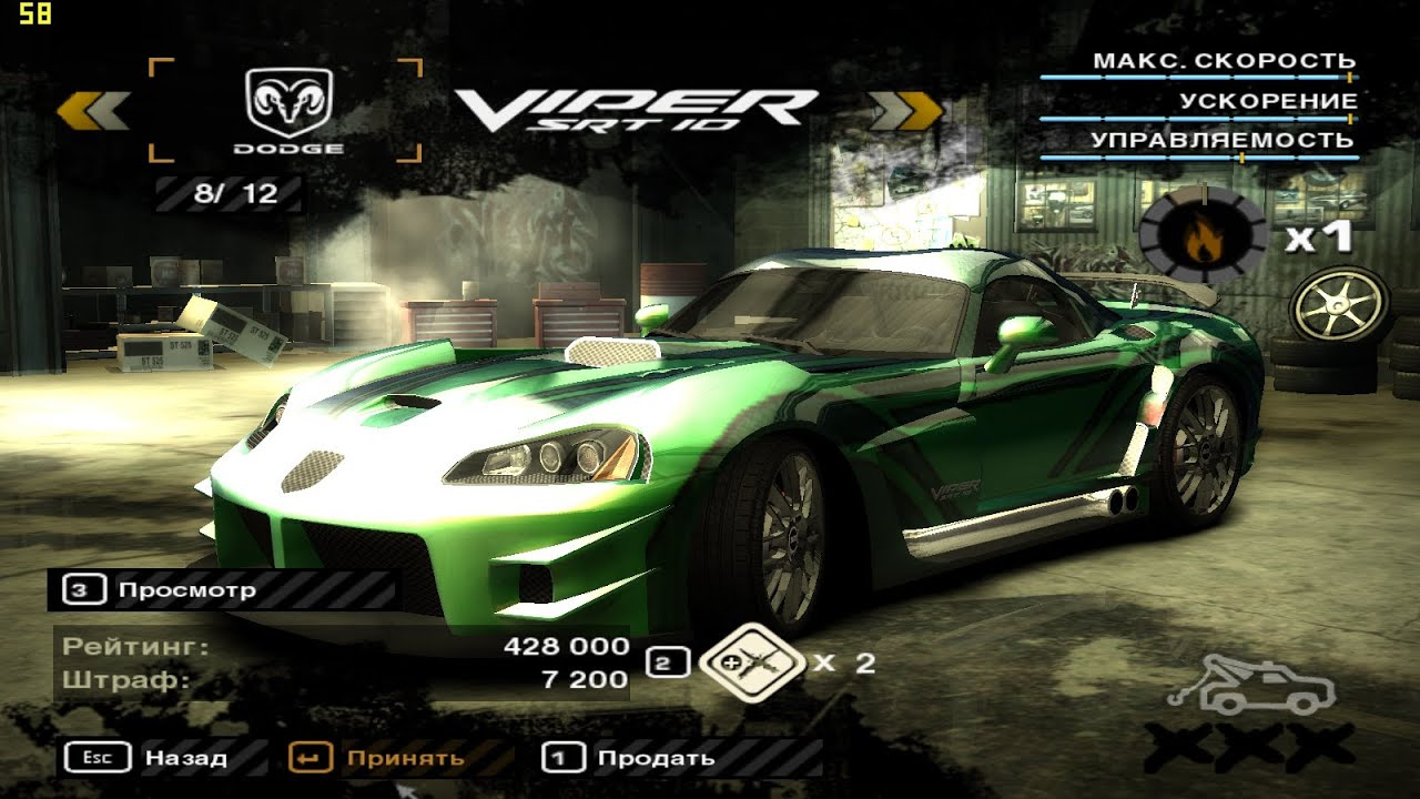 Need For Speed Most Wanted Dodge Viper Srt 10 Youtube