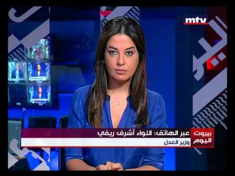 Beirut Al Yawm - Assad Bechara - 30/08/2015