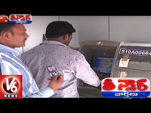 Husband Cannot Use Wife's ATM, Says Bengaluru Court | Teenmaar News