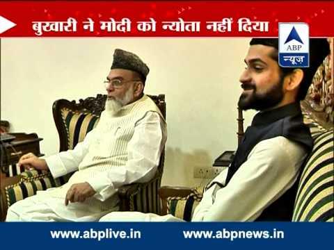Delhi Shahi Imam invites Pak PM Sharif not PM Modi for son's anointment