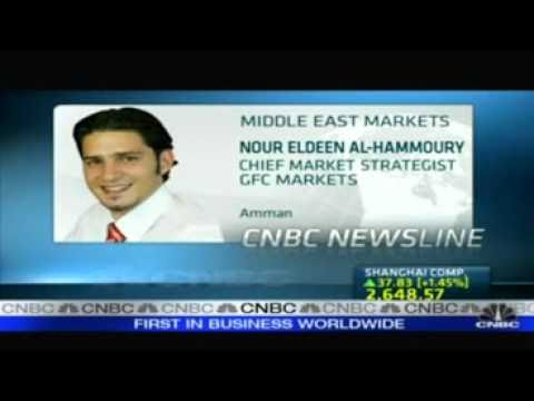 Nour Eldeen on CNBC Asia, Inflationary Pressures Looming in Egypt