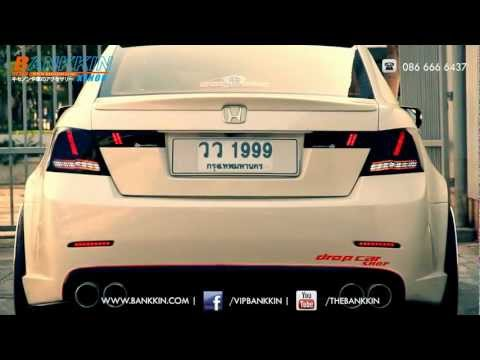 Accord VIP Tail Light Step by K-BANK STYLE