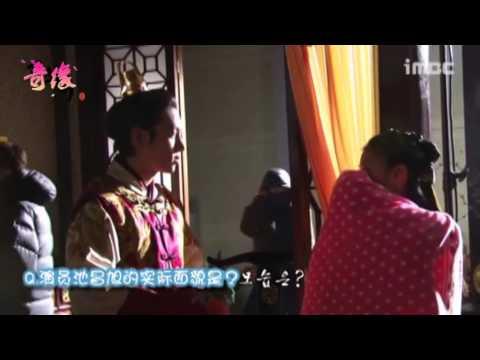 [Fanvid] Empress Ki TaNyang couple BTS MV - 最终甜蜜终级奇元花絮