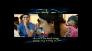 3 - 3 tamil movie teaser 3 official HD ( 10 sec )