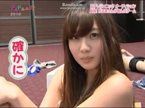 セクシー保育士:滝川綾の名言「先生半分裸でがんばってるよ!」