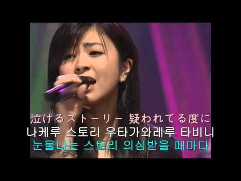 Hikaru Utada - Addicted to You