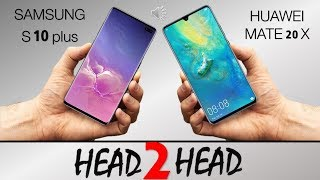 SAMSUNG GALAXY S10 plus  VS HUAWEI MATE 20  X