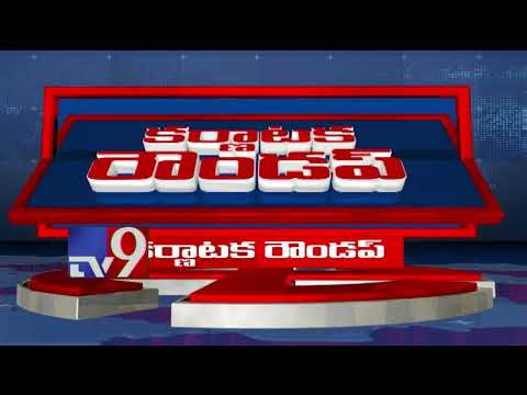 Karnataka Poll Roundup || 02-05-2018 - TV9