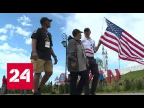 Болельщики в восторге от русского гостеприимства - Россия 24