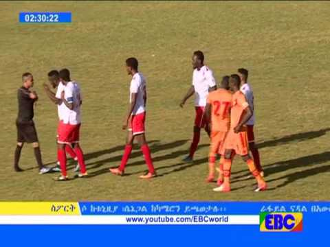 Sport eve news from ebc Jan 27 2017