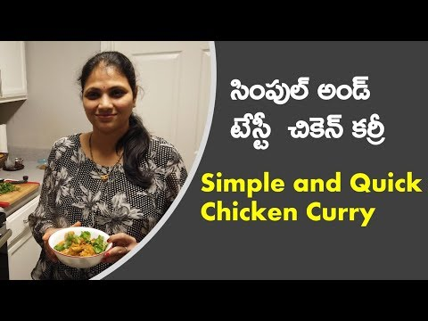 How to make chicken curry in telugu | #VaralakshmiVlogs