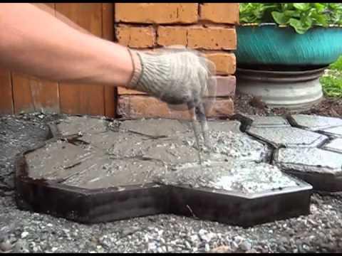 Садовая дорожка своими руками состав бетона 82