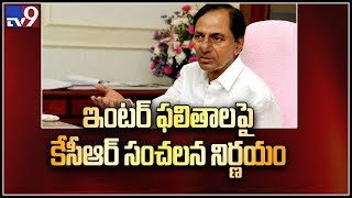 Inter exam papers will be verified for free - CM KCR