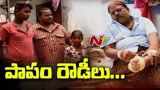 Real Life Struggles Of Reel Life Villains | No Movie Offers To Tollywood Villains | NTV