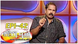 Cinema's Influence to the society? | VPL with Bosskey #42 - Fun and Chat | Kalaignar TV