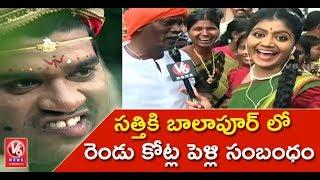 Ganesh Nimajjanam | Savitri Interacts With Balapur Villagers Over Bithiri Sathi's Marriage | V6 News