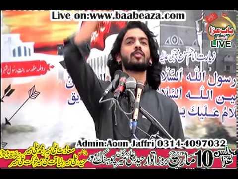Majlis 10 March 2019 Choung Lahore Zakir kamran Abbas ba (www.baabeaza.com)