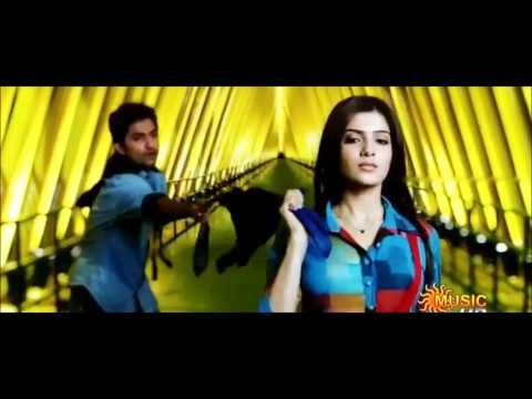 Eecha Malayalam Movie - Koncham Koncham Full Video 2012 video