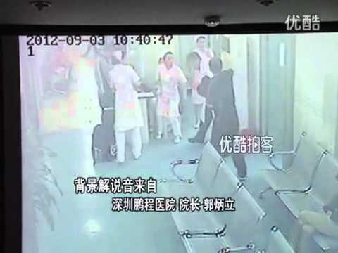 Shocking footage of man slashing Chinese doctors and nurses with knife