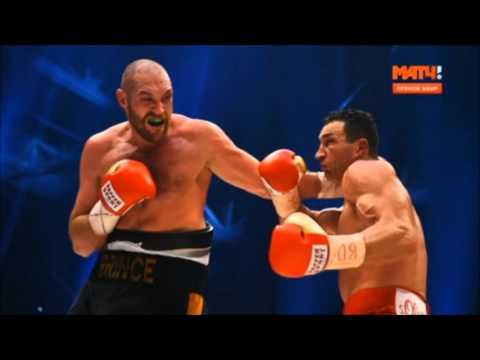бокс кличко последний бой 28 11 2015 знакомого, потому