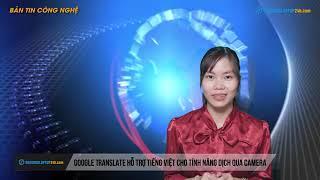 Bản tin công nghệ đặc biệt - Số 16 cùng Ap24h TV