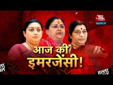 BJP's 3 Leading Ladies In Trouble; 1975 Emergency-Like Situation?