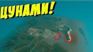 симулятор цунами скачать - фото 3