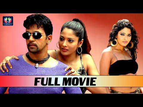 Arnu Sarja Super Hit Action Film | Kirat Bhattal | TFC Films & Film News