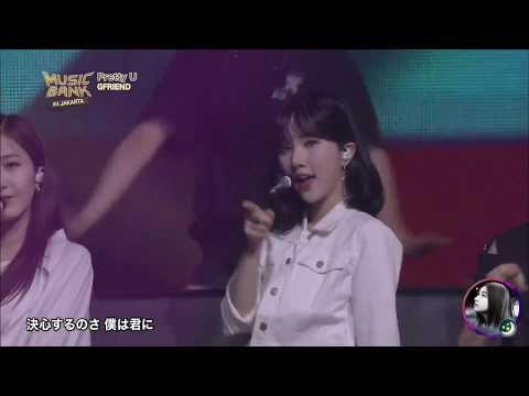 「Full」170930 GFriend - Special stage (Music Bank in Jakarta 2017)