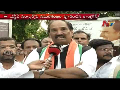 Congress Party Protest against BJP Land Pooling Ardennes