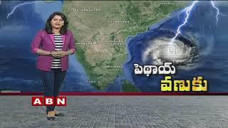Pethai Cyclone Live Updates | High alert in AP Coastal Areas