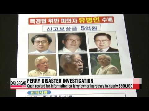 "Investigators: ""Very close to finding Sewol-ho ferry owner"""