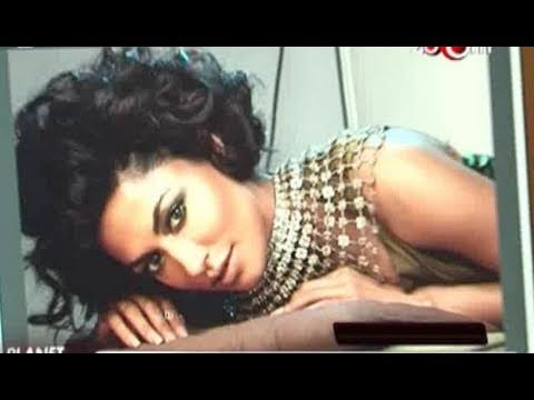 Chitrangada Singh's latest photo shoot