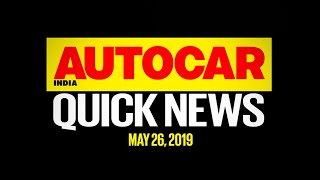 Suzuki Gixxer price, KTM RC125, Skoda Rapid 1.0 TSI and more | Quick News | Autocar India