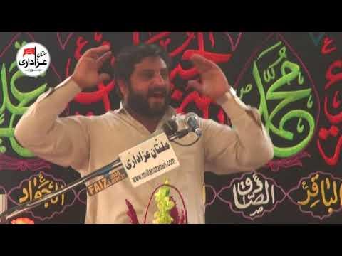 Zakir | Majlis e Aza 26 Feb 2018 | Shair SHah Multan |