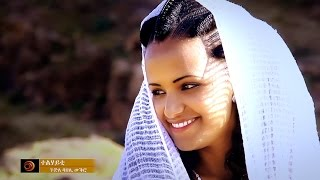 Birhanu Teka - Awagieni / New Ethiopian Tigrigna Music (Official Video)