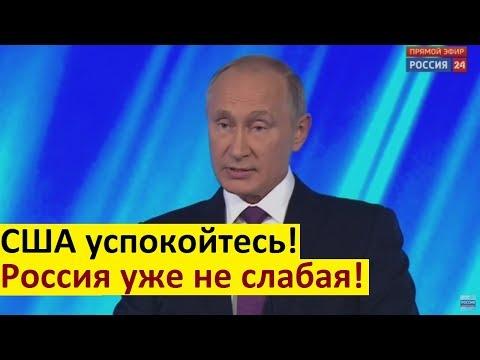 СРОЧНО! Важное заявление Путина 19.10.2017