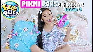 PIKMI POPS SCHOOL STYLE! 🍭SEASON 2 + GIVEAWAY!!!