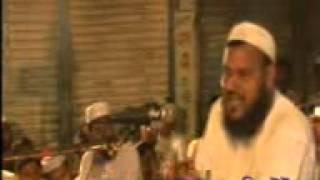Bangla Ke Boro Kotigrosto By Shaikh Abdur Rajjak Bin Yusuf 2