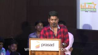 Rekka Movie Press Meet Part 2