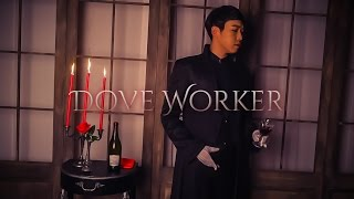 Dove Worker Trailer by C.Y