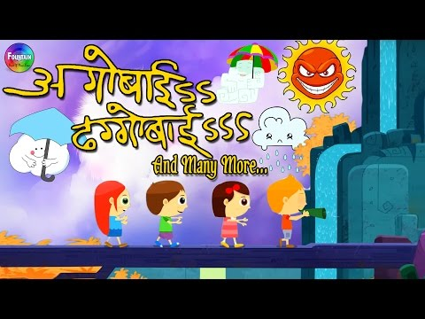Aggobai Dhaggobai original song | Marathi Balgeet for Kids | Top 10 Marathi Rhymes for kids