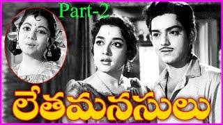 Poola Rangadu - Letha Manusulu - Telugu Full Length Movie - Harinath , Jamuna ,Varalakshmi  Part-2