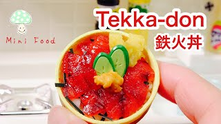 Yukachan kitchen  I Make Tekkadon(Tuna bowl )inedible