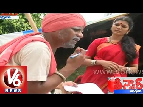 Teenmaar News - Mallana & Lachamma satires on Intensive Household...