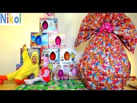 ОТКРЫВАЕМ ГИГАНТСКОЕ ЯЙЦО  с БОЛЬШИМИ ЯЙЦАМИ с сюрпризами Распаковка яйца My Little Pony