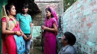 Part 2 | जेहन ननद तेहने भौजाई | JEHAN NANAD TEHNE BHAUJAI | MAITHILI COMEDY